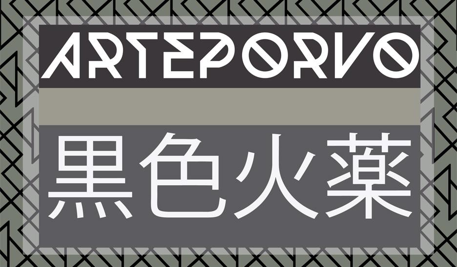 Evento en Barcelona ropa Arteporvo