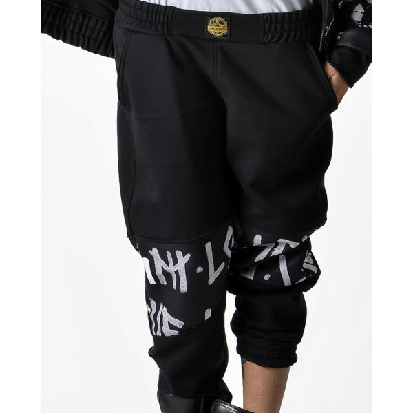 Pantalon letras 2